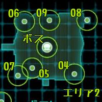 エリア 2 キャニオン タコツボ スプラトゥーン2 攻略